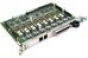 Плата расширения Panasonic KX-TDA6181X для KX-TDA600,  16-Port Analogue Trunk (CO) Card (KX-TDA6181X)